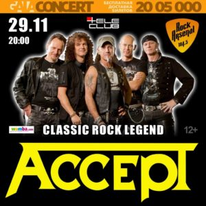 ACCEPT November 29th Yekaterinburg, Russia