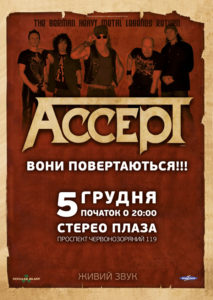 Accept Stereo Plaza December 5 Kiev, Ukraine
